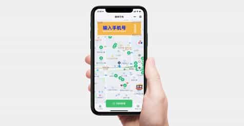WeChat Mini Example Ad 2