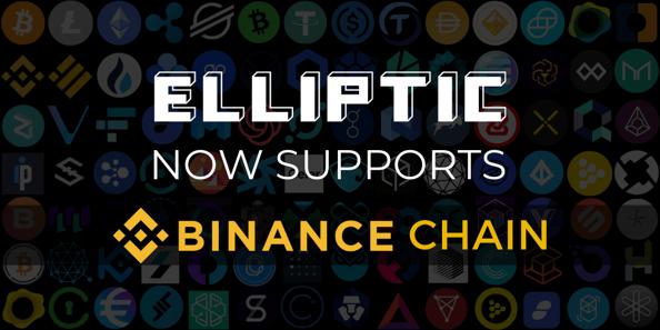 Bringing Binance Chain to Elliptic