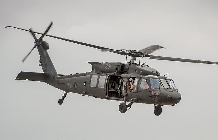What is a Black Hawk and what does it do?