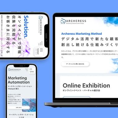 HubSpot CMSを導入したデジタルマーケティングのショールーム