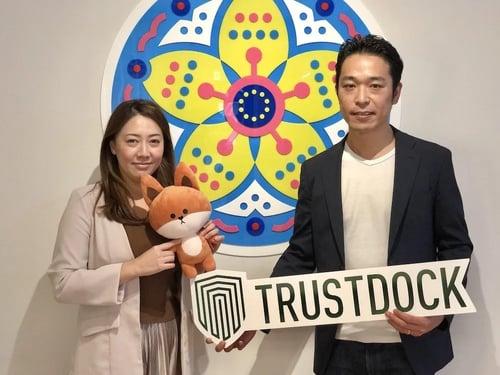 越境サービスでもスピーディーに導入。日本特有の「年齢確認」法定要件に、一ヶ月で対応したTantanの事例
