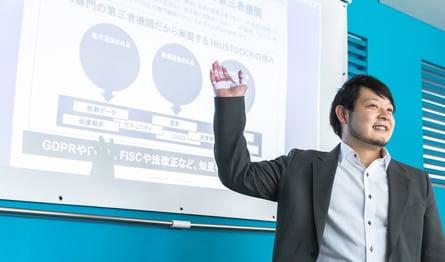 matsuzaki seminar