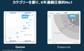 Box Japan Cloud Connections 第9回Meetup開催レポート:ID管理の負担はどこまでラクになる? Oktaの中の人に聞いてみた