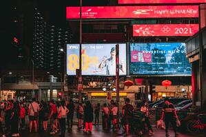 Types Of OOH Media You Need To Know