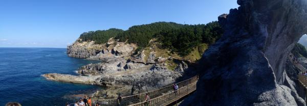 ulleungdo korea mysterious island