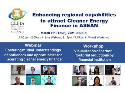 CEFIA Finance Virtual Event Video
