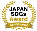 SDGsアワード ロゴ