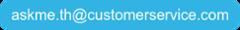 askme.th@customerservice.com