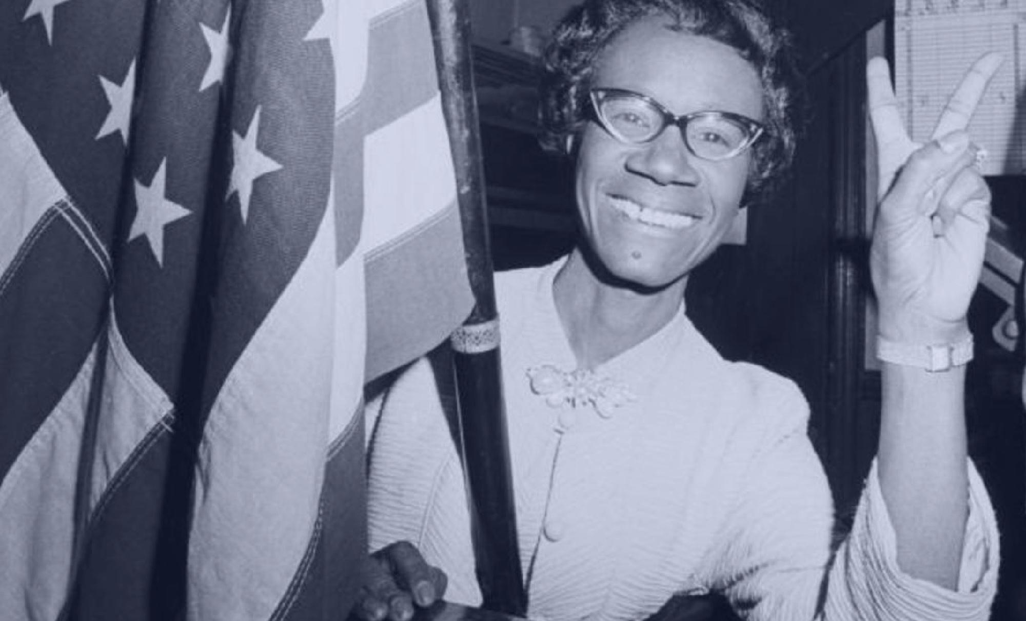 Shirley Chisholm Banner