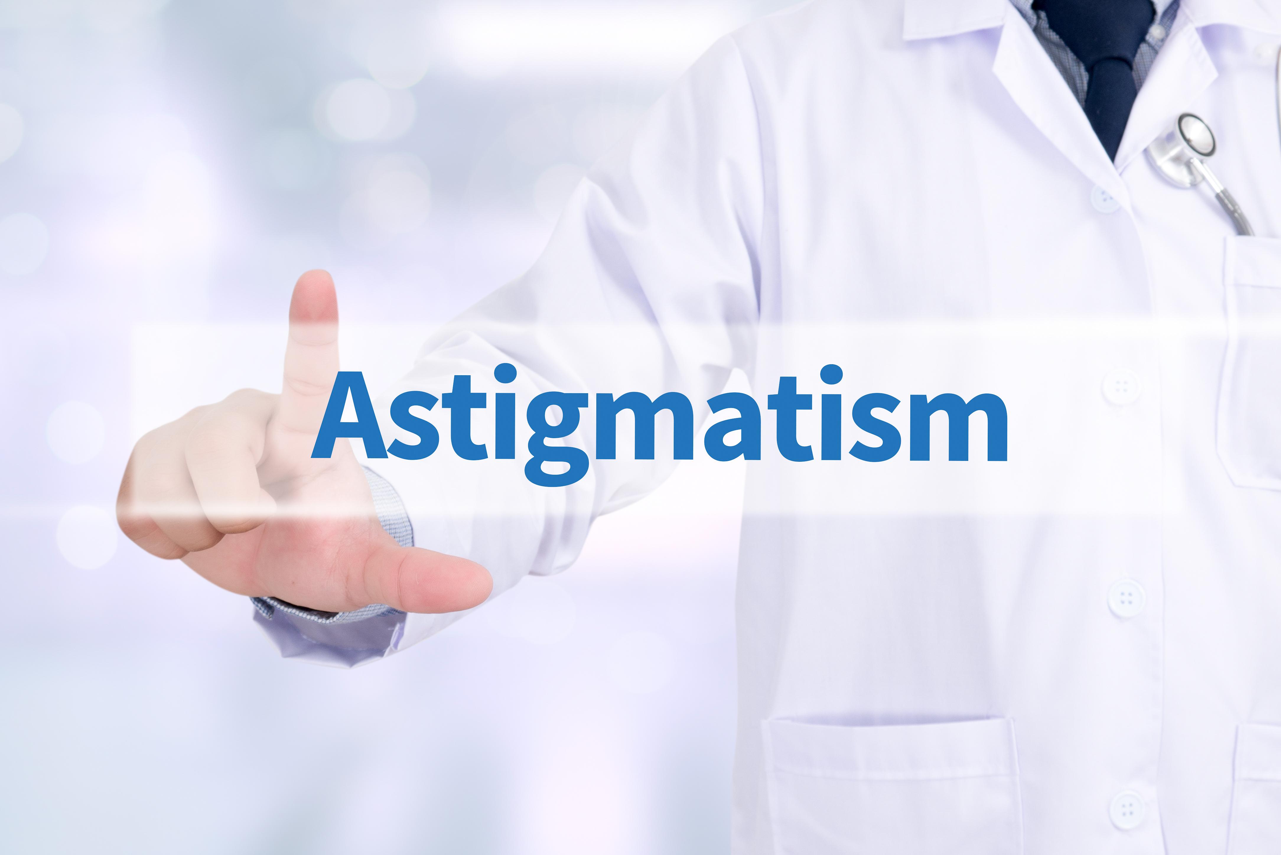 ce-este-astigmatismul_434500840-1